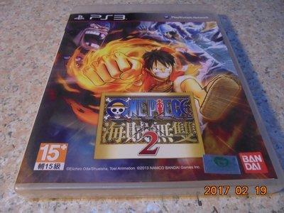 PS3 海賊無雙2 One Piece 中文版 直購價800元 桃園《蝦米小鋪》