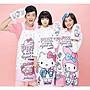 童心天地 7-11手套 Hello Kitty 7-11集點 圍裙組 隔熱手套 圍裙 7-11 三麗鷗 圍裙 隔熱手套組