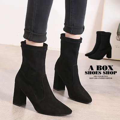 格子舖*【KW203】8CM粗高跟 16CM中筒靴/靴子 時尚質感素色絨面材質 黑色