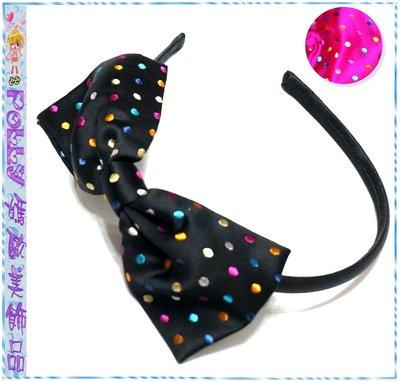 ☆POLLY媽☆歐美進口彩色絲線刺繡點點紫桃紅、黑色精梳棉大蝴蝶結(7×16cm)包緞窄版髮箍