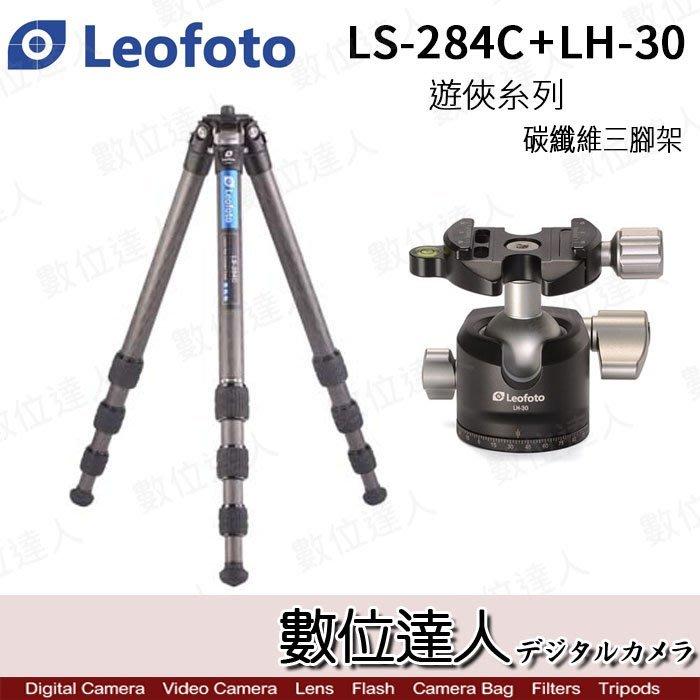 【數位達人】Leofoto 徠圖LS-284C + LH-30 碳纖維三腳架 雲台套組 遊俠系列 / 2號腳 附中軸