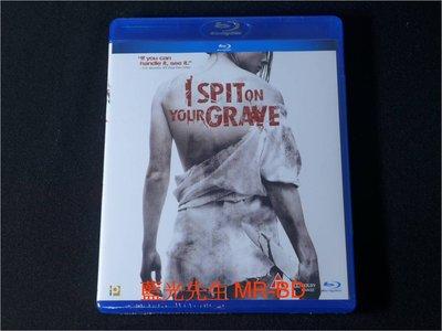 [藍光BD] - 我唾棄你的墳墓 ( 色罪難饒 ) I Spit on Your Grave