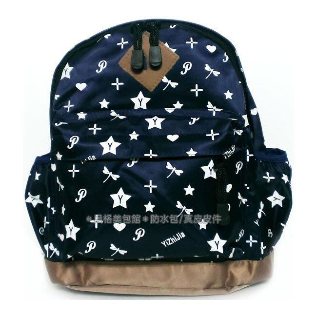 *貝格美包館* 兒童後背包 黑藍 防潑水 旅行袋 另有便當袋 台中市可自取 滿千免運