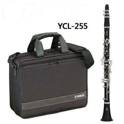【【蘋果樂器】】No.254 全新YAMAH 山葉豎笛(黑管,單簧管) YCL-255,YCL-250進階款,膠管豎笛~