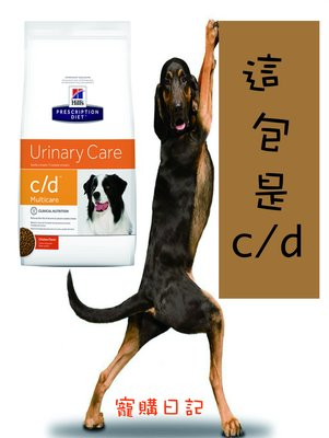 希爾思 希爾斯 Hills 狗 犬用 處方飼料 c/d cd 泌尿道護理 1.5kg [10074HG] 可刷卡