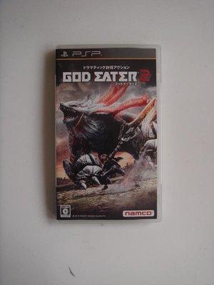 PSP GOD EATER 2 噬神戰士2 噬神者2