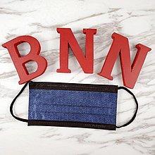 BNN撞色成人平面FL口罩:牛仔撞黑邊👖原廠3片裝~超高質感,非中衛