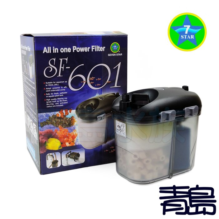 B。。。青島水族。。。E-F601台灣SEVEN STAR七星----多功能魚缸過濾器 迷你圓桶 圓筒==SF-601