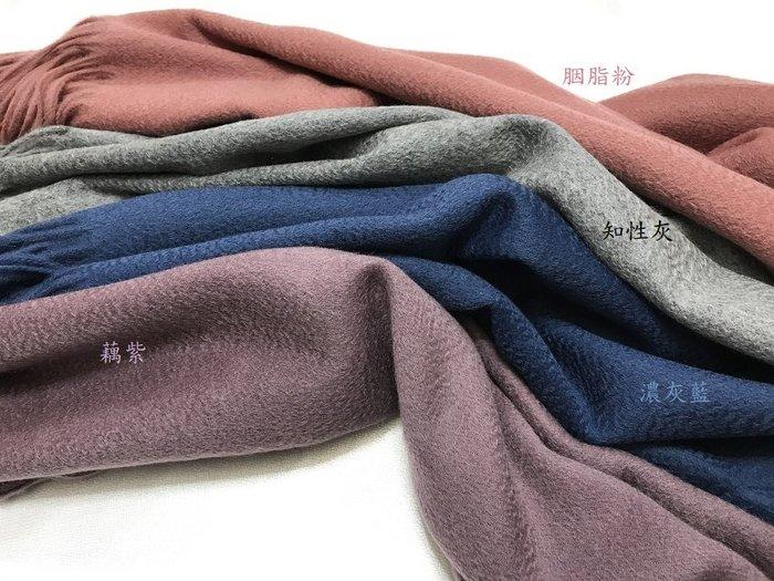 Daily系列-實用百搭100% Cashmere素色厚織喀什米爾圍巾-胭脂粉/知性灰/藕紫/灰藍四色選-男女適用