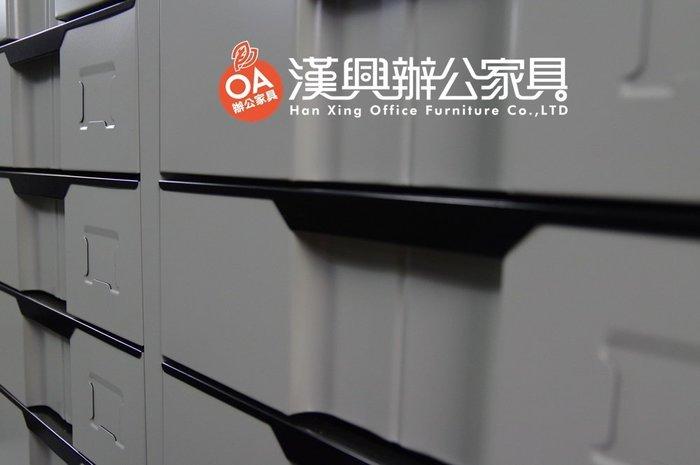 【漢興土城OA辦公家具】辦公室不可或缺的上+下公文櫃  下層21個抽屜式鐵櫃