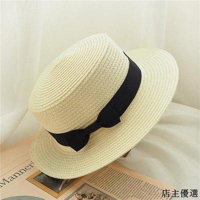 帽子女草帽蝴蝶結遮陽帽女士旅游度假沙灘帽防曬可折疊禮帽太陽帽