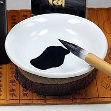 宇陞精品-陶瓷小墨碟 書法用白瓷水碟墨盤 國畫調色盤 9.5cm