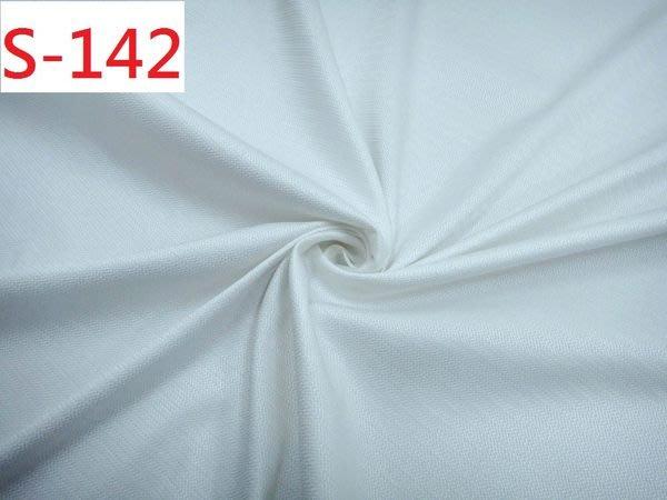 布料零售 布料批發 特價1呎30元【CANDY的家2館】精選布料S-142彈性白色亮光緹花裙褲套裝料
