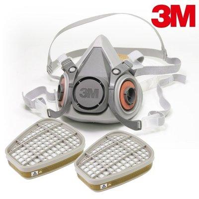 【醫碩科技】3M 6200 防毒口罩組合 搭3M-6006綜合濾罐 有機/酸性/噴漆/農藥/甲醛 6200*6006