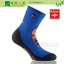 綠野山房》瑞士 Rohner 童Hiking kids 美麗諾保暖羊毛襪 登山襪運動襪 皇家藍 R37240031090