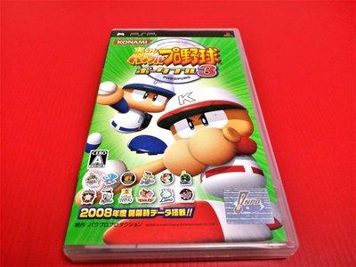 ㊣大和魂電玩㊣ PSP 實況野球3{日版}編號:N3-5---掌上型懷舊遊戲