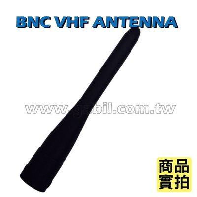【中區無線電 對講機】 BNC VHF 天線 橡把 HORA STANDARD C-150 ADI S-145 REXON RL-102