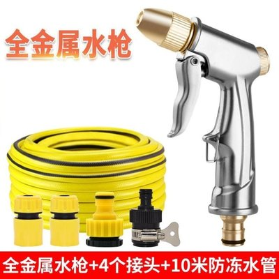 家用高壓洗車水槍壓力噴頭澆花工具沖刷槍神器伸縮軟水管套裝