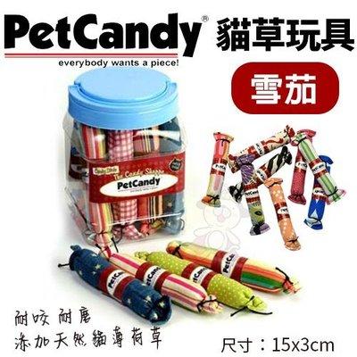 *WANG*PetCandy貓草玩具-雪茄(1入).添加貓薄荷草 耐咬 耐磨.貓玩具.隨機出貨不挑款