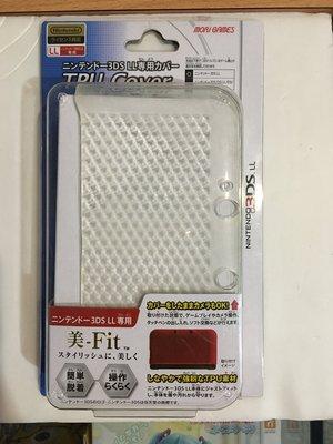 毛毛的窩 3DSLL TPU保護盒(日本公司貨)~保證全新未拆封