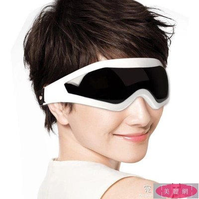 眼部按摩器 儀 便攜震動 眼睛按摩儀眼保儀眼罩保護視力全館免運九折優惠【美麗網】