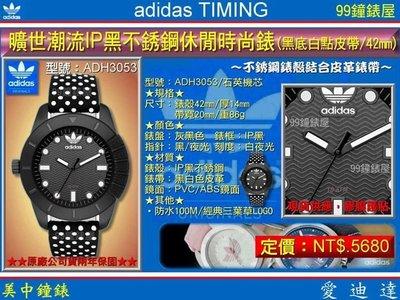 【99鐘錶屋】adidas Timing愛迪達錶:《曠世潮流IP黑不銹鋼休閒時尚腕錶/42mm》(ADH3053)