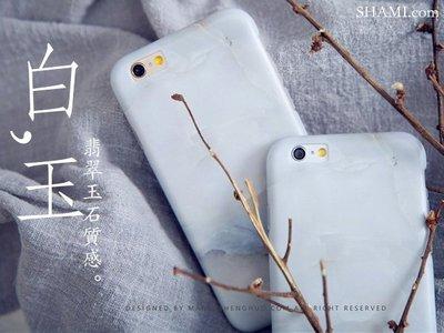 【PH684】文創 手作 iPhone 6 6S Plus i6 全包覆 軟殼 創意 保護套 手機殼 保護殼 大理石雲彩