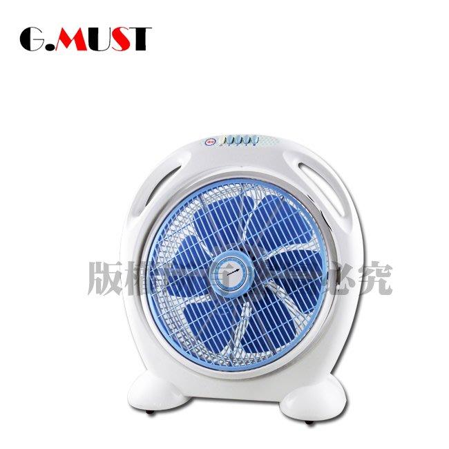 【♡ 電器空間 ♡】【G.MUST 台灣通用】14吋機械式冷風箱扇(GM-1418)