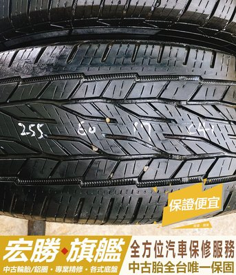 【宏勝旗艦】中古胎 落地胎 二手輪胎:D259.255 60 17 馬牌LX2 9成新 兩條5000元 台北市