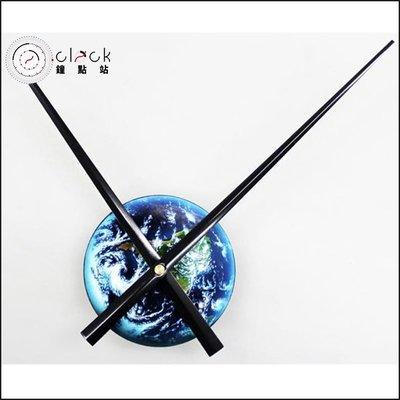 【鐘點站】創意地球表面 - 時尚數字時鐘 / 壁貼鐘 DIY組合 超靜音 壓克力質感