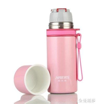哈爾斯保溫杯女可愛水杯子男茶杯學生不銹鋼兒童水壺保溫瓶350mlSUN