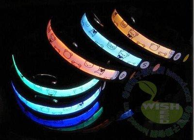 LED寵物狗項圈 發光項圈 狗狗頸圈 閃光項圈 防走失 夜晚安全-五款尺寸 【希望種子購物網】