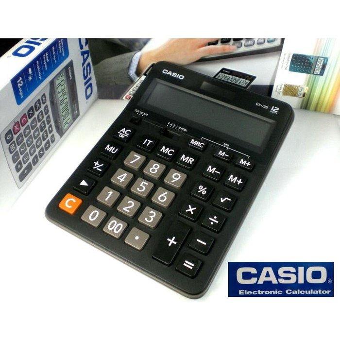 CASIO計算機 商務桌上型12位數大型款 開根號 稅/利率 公司行號會計事務所 台灣卡西歐公司貨保固【↘550】GX-12B