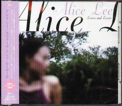 (甲上唱片) ALICE LEE - LOVERS AND LOSERS - 日盤  +4BONUS