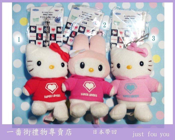 一番街禮物專賣店☆日本帶回☆kitty和美樂蒂娃娃~30週年慶特別款☆單隻價☆超喜歡禮物^^