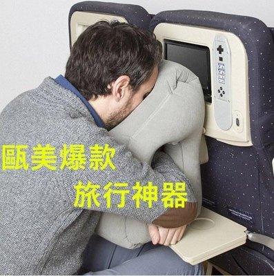 TIP充氣枕頭 戶外 車用 飛機 高鐵 辦公室 Travel Inflatable Pillow 充氣抱枕 旅行午【B】