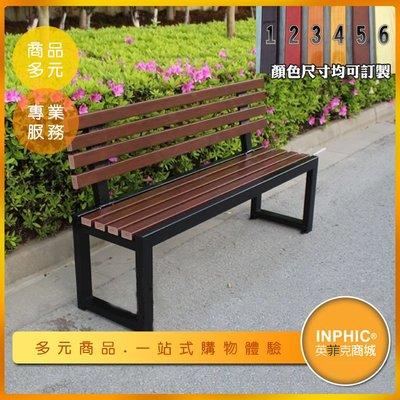 INPHIC-戶外帶靠背長椅/公園椅/木座椅-IAGD00410BA