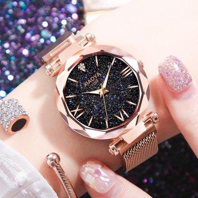 手錶 防水彩虹陶瓷女表韓國潮流學生表石英表女士手鍊表 『幸福港灣』
