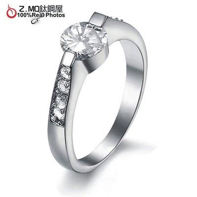 高級水鑽簡約設計 專櫃品質 媲美鑽石 優雅加分 單件價【BKS1526】Z.MO鈦鋼屋