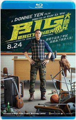 【藍光電影】大師兄 / 我的老師是拳霸 / BIG BROTHER (2018)