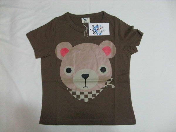 純棉小熊款咖啡色短袖T恤