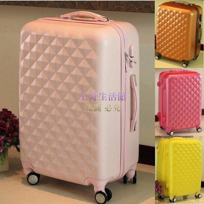 【四款顏色】 頂級鑽石紋24寸硬殼登機箱登機包拉桿箱旅行箱行李箱