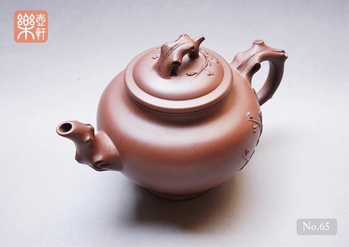 【No.65】早期壺-報春(梅),黑紫砂,500cc(蓋款:奇南)