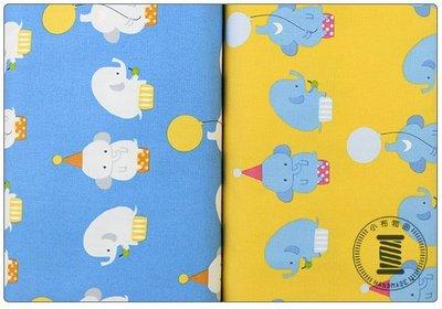 ✿小布物曲✿可愛大象純棉布(厚)  100%純棉日本進口布料質感優 共2色 窄幅110CM 單價/尺