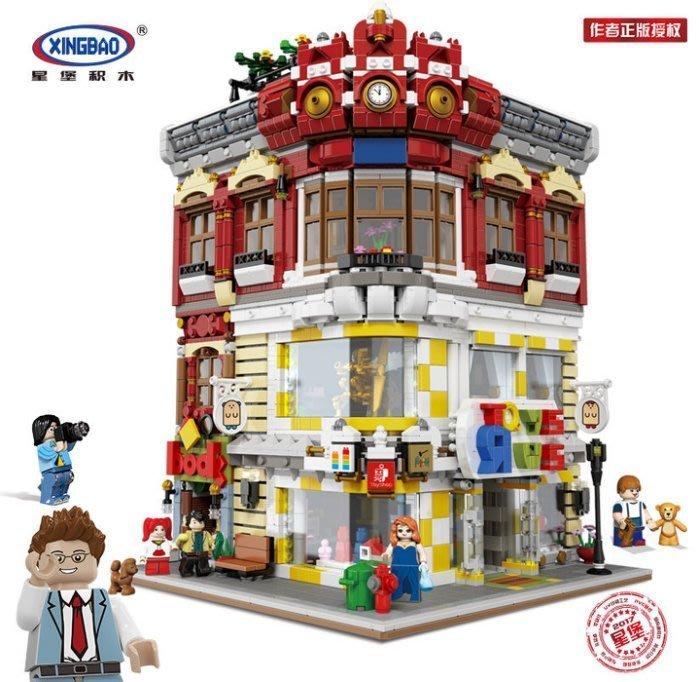 ☆ 恩祐小舖-正版 星堡 XB - 01006 玩具與書店 作者正版授權商品/ 相容 樂高 LEGO【Lego系列】