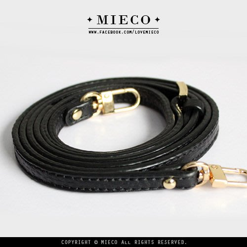 【Mieco】荔枝紋牛皮 多彩可調節式真皮極細背帶~適用於小包。包包配件[金釦]