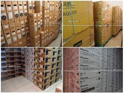 【興如】BMB CSX-550SE來店保證超低價 另售CSN-255 CSN-455 CSX-850 CSD-2000