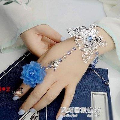 戒指古風 手錬戒指一體錬古裝復古風個性大蝴蝶演出錶演漢服仙女 腕帶
