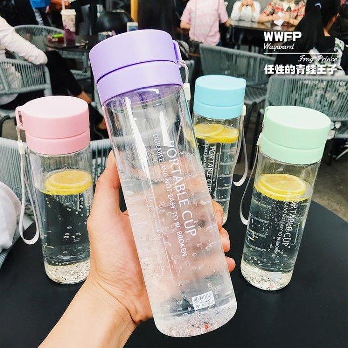水壺 簡約水杯運動大容量塑料杯戶外透明杯子帶蓋直身防漏水壺 【樂購大賣家】