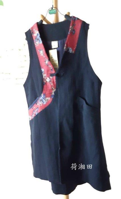 【荷湘田】秋冬--和風開前襟單扣印花布配布+素雅雙層棉雙口袋百搭長版款背心